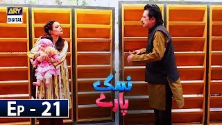 Namak Paray Episode 21 - ARY Digital 22 Mar