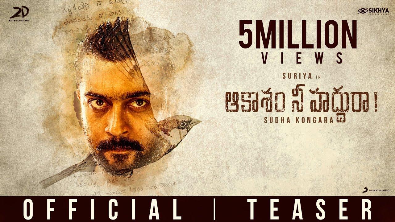 Aakaasam Nee Haddhu Ra - Teaser (Telugu) | Suriya | G.V. Prakash Kumar | Sudha Kongara