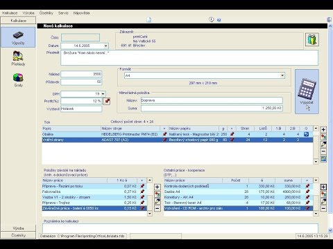Offset Printing Press Cost Accounting Management System Software Bangla Tutorial