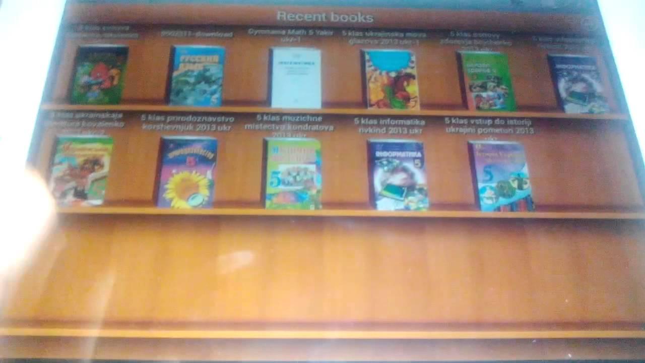 Просвещение электронный учебник catalogkitchen.