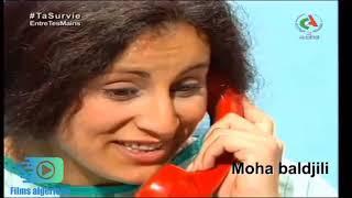 Le film algériens \Les erreurs\ - الفيلم الجزائري أخطاء