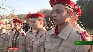 Слёт юнармейцев состоялся в Брянске