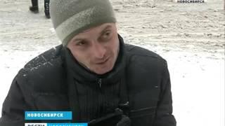 Инвалид из Киева собирает деньги на свадьбу на дорогах Новосибирска