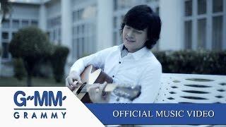 เธอจะรักฉันหรือเปล่าไม่รู้ - แหนม รณเดช [Official MV]