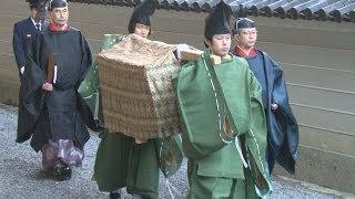 後桜町天皇しのび式年祭 200回目の命日、歴代最後の女帝