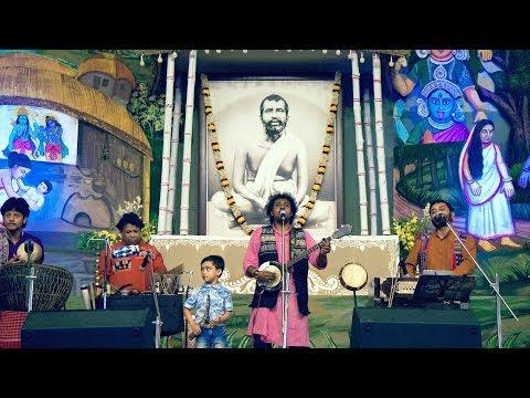 Lokagiti (Bengali Folk Music) by Dohar during Public Celebration 2018