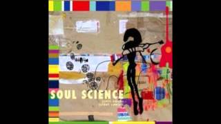 Justin Adams & Juldeh Camara    Yo Lay Lay Soul Science