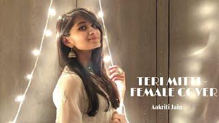 Gambar cover Teri Mitti - Female Cover || Kesari || Parineeti Chopra - Akshay Kumar || Aakriti Jain