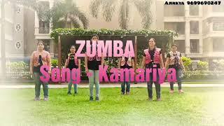 Kamariya | Group C | Zumba | Fitness | Challenge