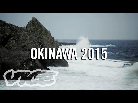 OKINAWA 2015 - INTRODUCTION