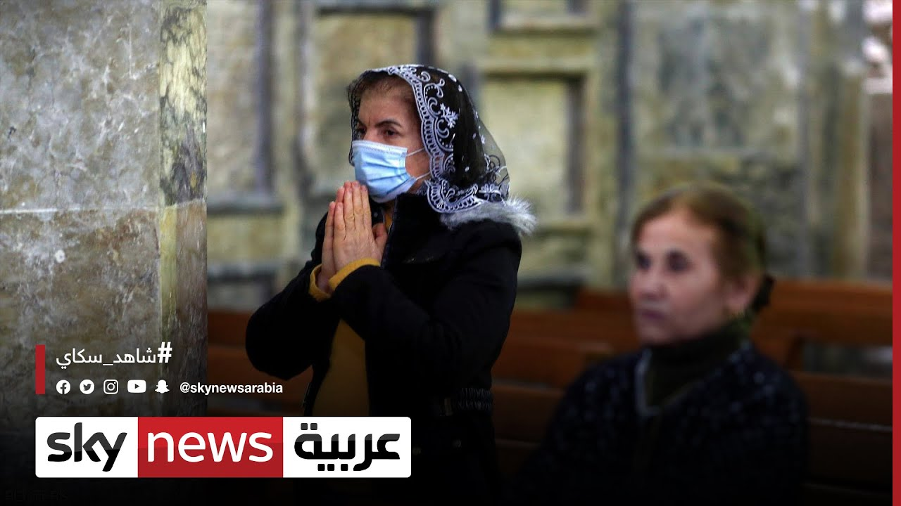 أين يتواجد مسيحيو العراق.. وما هي أبرز طوائفهم؟  - نشر قبل 22 ساعة