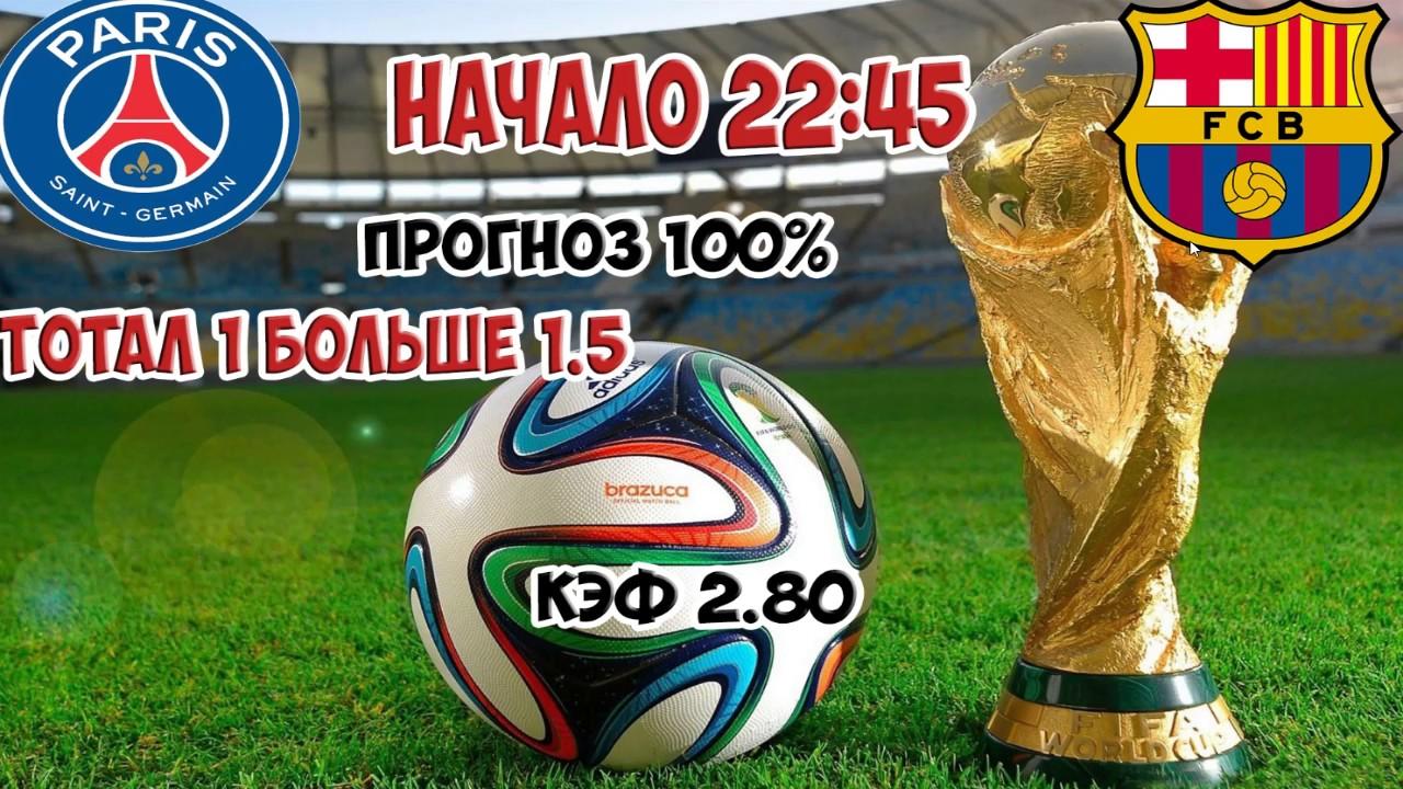 обзор матча барселона ювентус 12 сентября 2017