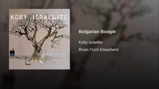 Bulgarian Boogie