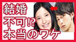 最近のちゃそのトピックス♡ 紅白辞退理由はジャニグループ!?ワンオクTak...
