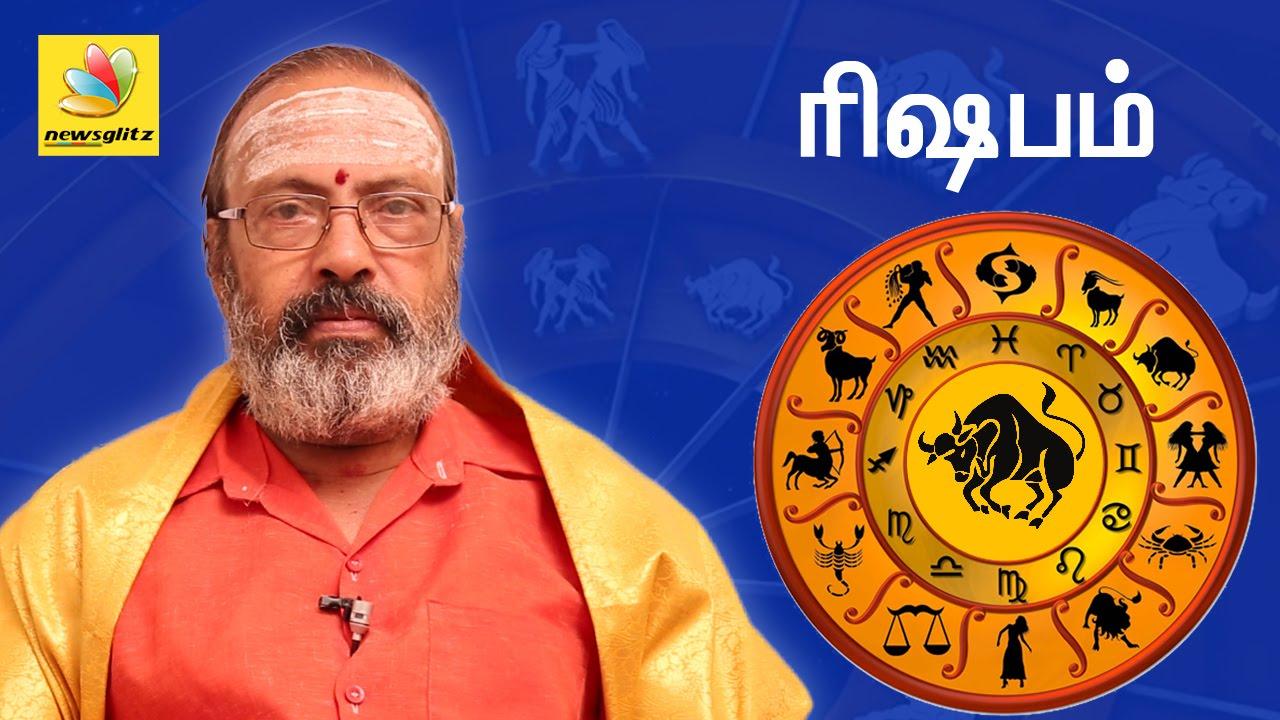 Rishaba rasi palan in tamil guru peyarchi palangal 2016 to 2017