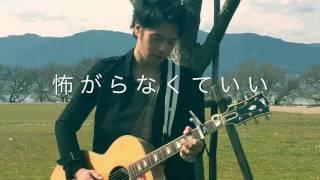 """""""泣かないで(starring 15th anniversary ver.)"""" lyric & music / hideha..."""