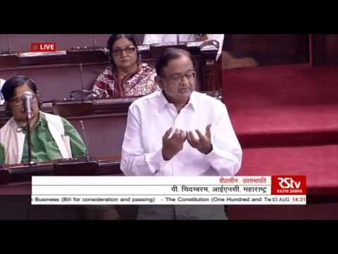 Sh. P Chidambaram's comments on The Constitution (122nd Amnd.) [GST] Bill, 2014