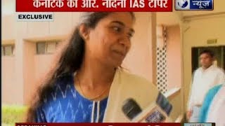 Wanted to join IAS to serve people, says UPSC Topper Nandini KR in an interview to India News