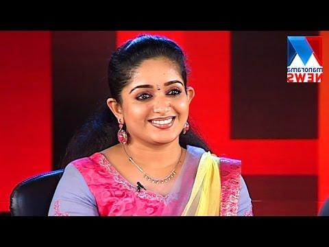 Kavya Madhavan | Nerechowe | Old episode | Manorama News
