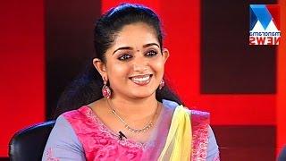 Kavya Madhavan   Nerechowe   Old episode   Manorama News