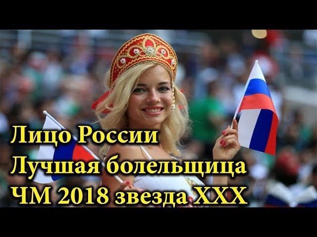 luchshaya-pornoaktrisa-rossii-samie-krasivie-zhenskie-popki-porno-video-onlayn