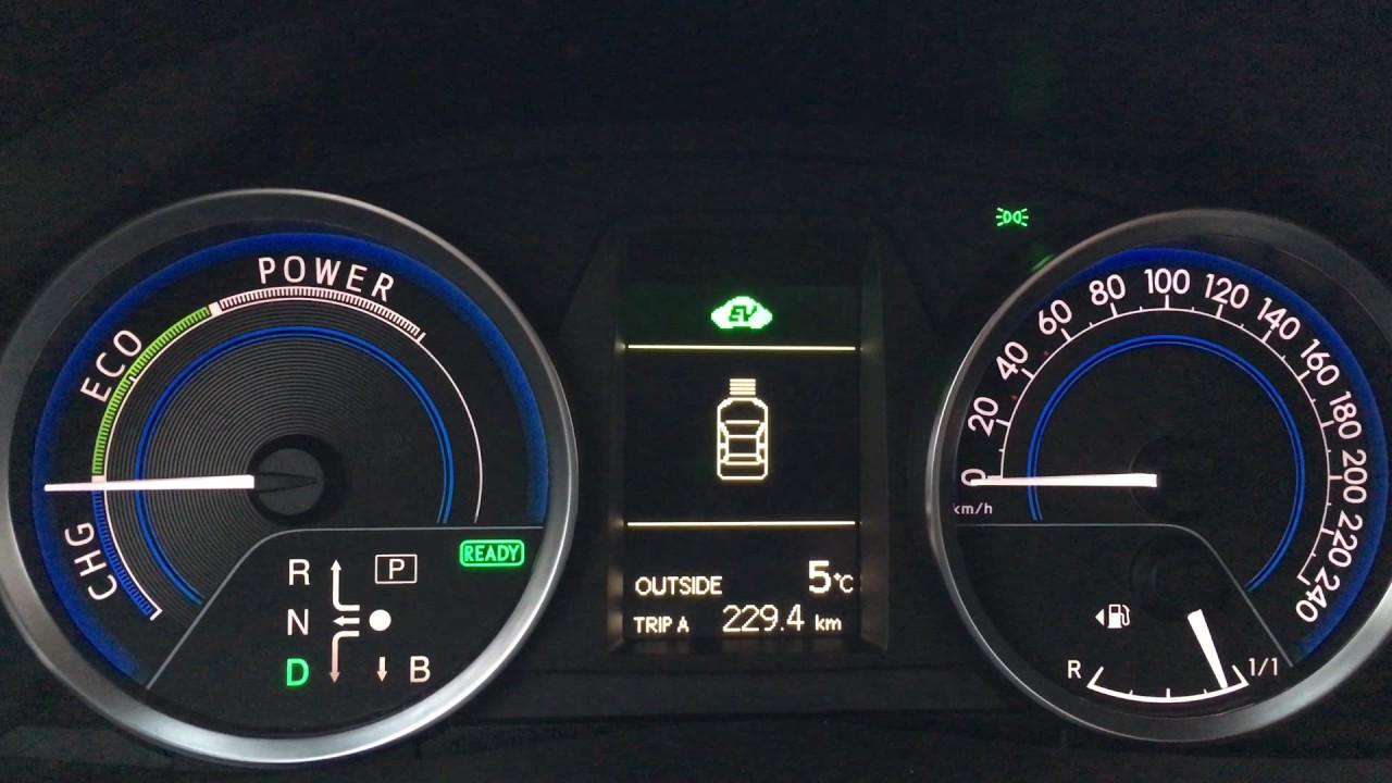 Toyota Auris Hybrid unknown error causing annoying beep sound