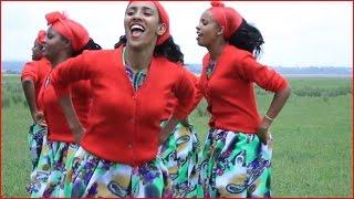 Dassaalany Beekamaa - Asuu Koo አሱ ኮ (Oromiffa)