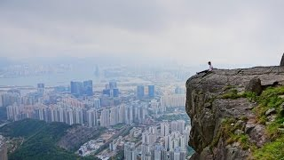 Hiking in Hong Kong 勇闖自殺崖 Suicide Cliff