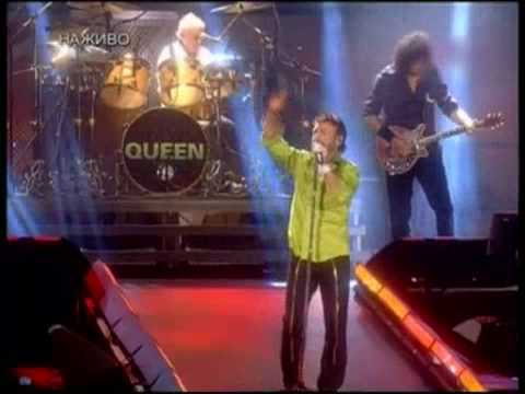 Queen + Paul Rodgers Feel Like Makin' Love Live in Ukraine