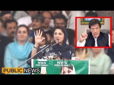 Maryam Nawaz Aggressive Speech At PMLN Jalsa | Criticizes PM Imran Khan And NAB