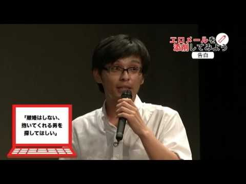 日本で唯一の「エロメール添削家」赤ペン瀧川先生によるスライドショーLive!その DVDのダイジェスト映像 PART 1が届きました~! こちら...