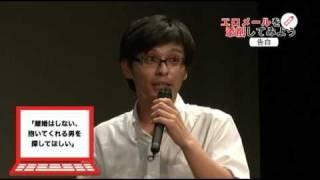 日本で唯一の「エロメール添削家」赤ペン瀧川先生によるスライドショーL...