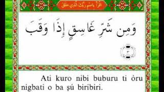 Sheikh Abdurrahman Sudais Yoruba Quran 113 Sura  Al-Falaq.avi