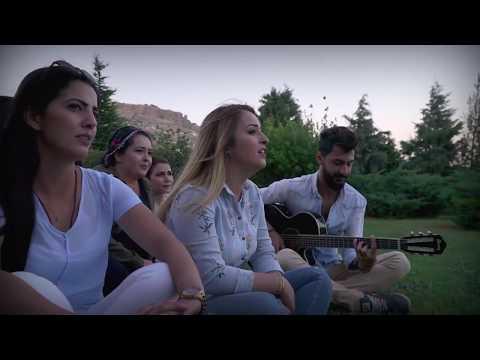 Xecê Herdem Yürü Anca Gidersin (Doģal Kayıt )