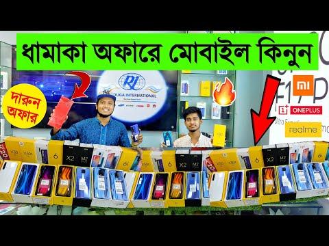 ধামাকা অফারে 📱 মোবাইল কিনুন 🔥 মোবাইলের দারুন অফার 😱 All Mobile in Cheap Price BD 2020   Imran Timran