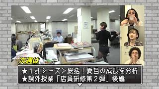 パチドルクエスト  #13予告 【V☆パラダイス オリジナルコンテンツ】 稲垣実花 動画 29