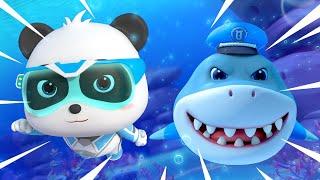 Sheriff Tiburón Está Herido | Súper Panda Héroes | Dibujos Animados Infantiles | BabyBus