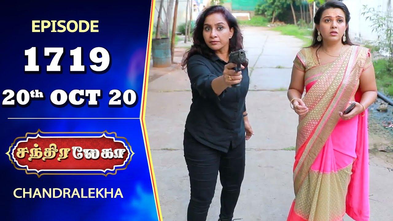 CHANDRALEKHA Serial | Episode 1719 | 20th Oct 2020 | Shwetha | Dhanush | Nagasri | Arun | Shyam