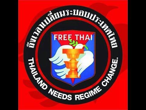เลขาธิการเสรีไทย ท่านจารุพงศ์เรือ...
