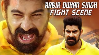 Happy Birthday Kabir Duhan Singh | Best Fight Scene | Best Ever Action Scene In Tollywood