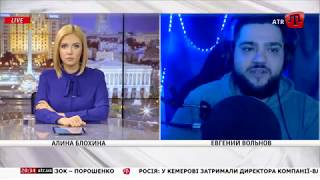 Пранкер Вольнов: Трагедия в Кемерово – яркий пример пассивности россиян.