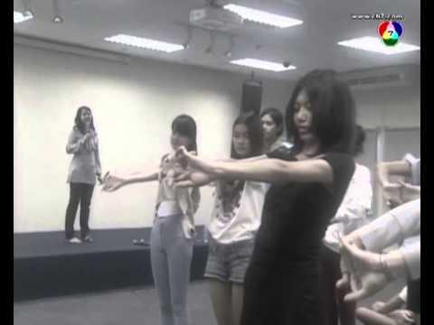 กิจกรรมละลายพฤติกรรมผู้ประกวด Thai Supermodel 2013