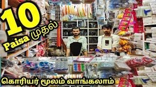 Online Packing Materials, Packing Materials, Packing Material Business, Online shop, madras vlogger