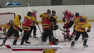 """Игроки ХК """"Донбасс"""" сыграли в хоккей с детьми!"""