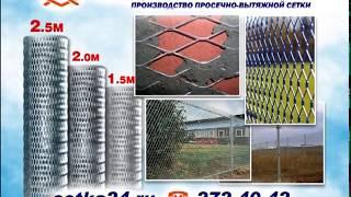 Арматурно Сеточный завод, г. Красноярск(, 2014-04-10T00:58:27.000Z)