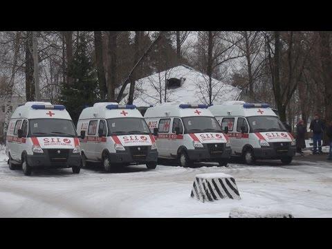 ТВЭл - Новые автомобили скорой помощи подарили Электрогорской больнице (03.12.15)