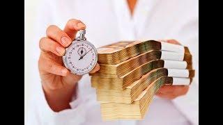 10 минут которые изменят вашу жизнь и приведут к процветанию