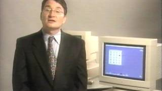 Bad Apple Promo Video 1996.  Not Cool.