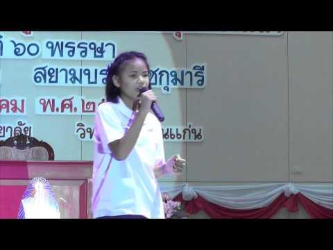 ประกวดร้องเพลงลูกทุ่งไทยส่งเสริมศีลธรรม ๒๕๕๘ p2