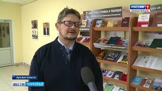 90 лет исполнилось бы сегодня известному исследователю Русского севера -  Евгению Овсянкину
